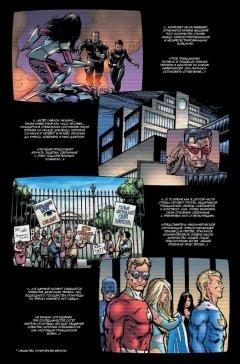 Комикс Гражданская Война. На Передовой издатель Комильфо