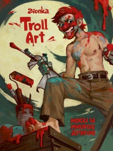 Troll Art: Носы и многое другое. комикс