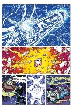 Комикс Человек-Вентилятор. Выпуск 2. источник Человек-Вентилятор