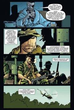 Комикс Фьюри MAX Том 2: Моя война прошла давно издатель ALDEN Comics