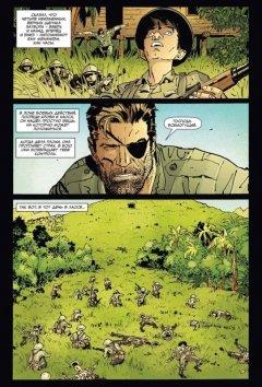 Комикс Фьюри MAX Том 2: Моя война прошла давно жанр Приключения, Супергерои и Фантастика