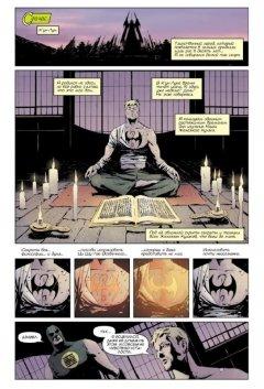 Комикс Железный кулак Том 2: Семь Небесных Столиц источник Железный кулак