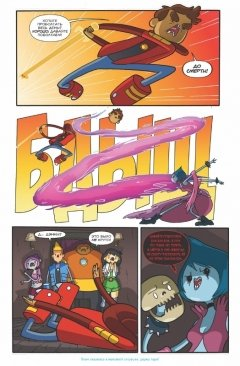 Комикс Храбрейшие воины №4 издатель 654 Company