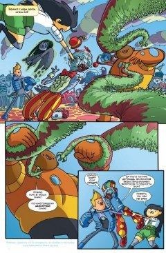 Комикс Храбрейшие воины №3 источник Храбрейшие воины