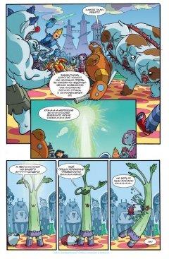 Комикс Храбрейшие воины №3 жанр Комедия, Приключения и Фантастика