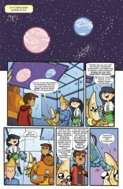Комикс Храбрейшие воины №1 источник Храбрейшие воины