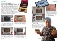 Книга История Nintendo 1980-1991: Game & Watch. Книга 2 жанр История