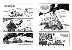 Комикс Дневник штормов автор Юлия Никитина