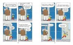 Комикс Ариоль. Маленький ослик, как вы и я. жанр Приключения и Фэнтези