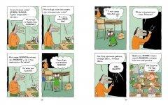 Комикс Ариоль. Маленький ослик, как вы и я. издатель Бумкнига