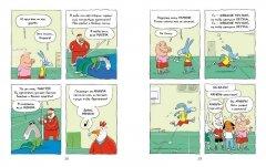 Комикс Ариоль. Маленький ослик, как вы и я. изображение 1