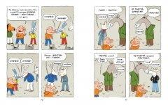 Комикс Ариоль. Маленький ослик, как вы и я. источник Ариоль