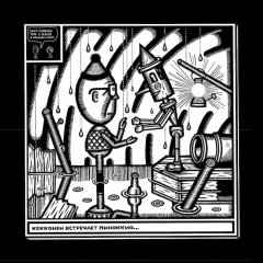 Комикс Кекконен изображение 1