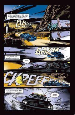 Комикс Дьяволик: Сам себе хозяин жанр Боевик и Приключения