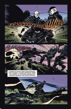 Комикс Дьяволик: Сам себе хозяин изображение 1