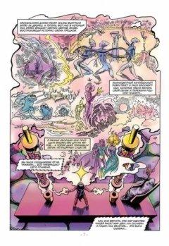 Комикс ElfQuest. Сага о лесных всадниках. Книга 5. Осада голубой горы. изображение 2