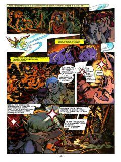 Комикс ElfQuest. Сага о лесных всадниках. Книга 4. Конец поисков. изображение 1