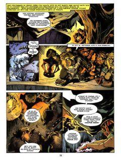 Комикс ElfQuest. Сага о лесных всадниках. Книга 4. Конец поисков. изображение 2