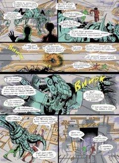 Комикс И немножко рока №5 изображение 1