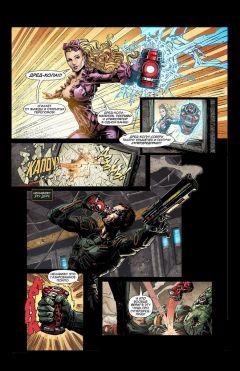 Комикс Dreadcore: Анамнез #1 источник Dreadcore