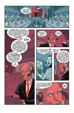Комикс Неуязвимый. Выпуск 21. источник Неуязвимый