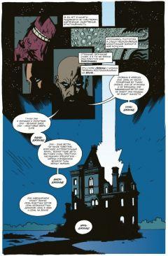 Комикс Хеллбой. Семя разрушения. Выпуск 4. источник Hellboy
