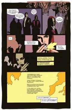 Комикс Хеллбой. Семя разрушения. Выпуск 2. источник Hellboy