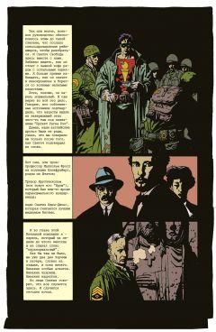 Комикс Хеллбой. Семя разрушения. Выпуск 1. источник Hellboy