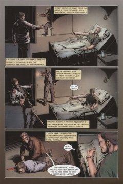 Комикс Инквизитор. Глава 6. источник Инквизитор