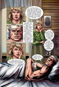 Комикс Инквизитор. Глава 5. источник Инквизитор