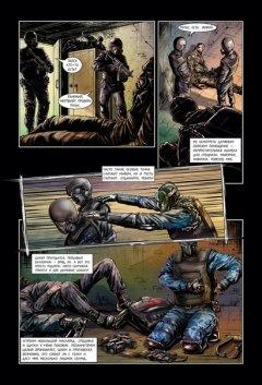Комикс Инквизитор. Глава 4. издатель Комикс Паблишер