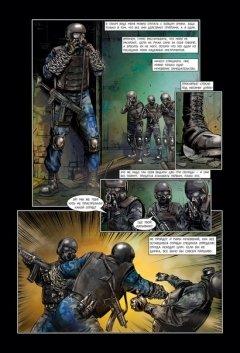 Комикс Инквизитор. Глава 4. жанр Боевик, Приключения, Супергерои и Фантастика