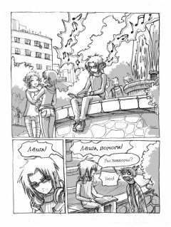 Комикс Freak Hospital. 3-4 том (Комплект из 2-х книг) источник Freak Hospital