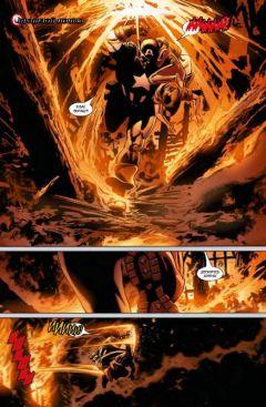 Комикс Капитан Америка. Зимний Солдат. автор Эд Брубейкер