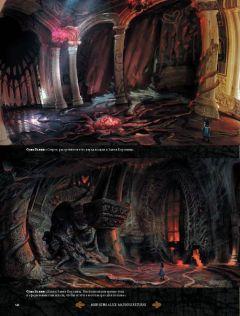 Артбук Мир игры Alice: Madness Returns изображение 2