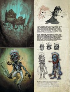 Артбук Мир игры Alice: Madness Returns изображение 3