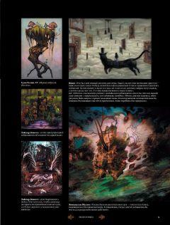Артбук Мир игры Alice: Madness Returns изображение 1