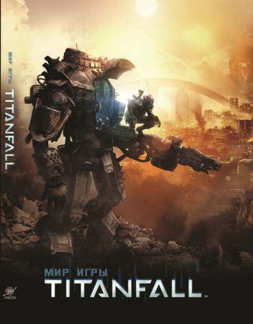 Мир игры Titanfall артбук