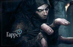 Артбук Мир игры Thief. изображение 1