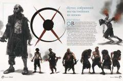 Артбук Мир игры Thief. автор Пол Дэвис