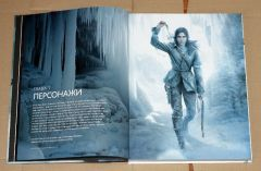 Артбук Мир игры Rise of the Tomb Raider изображение 1