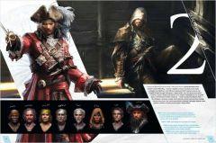 Артбук Мир игры Assassins Creed IV: Black Flag изображение 4
