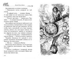 Книга Дом с характером изображение 3