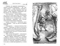 Книга Дом с характером изображение 2