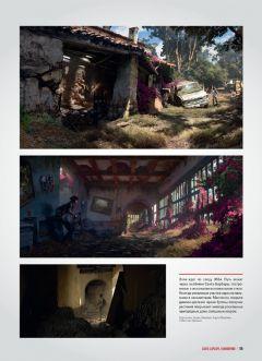 Артбук Мир игры The Last of Us Part II изображение 3