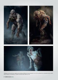 Артбук Мир игры The Last of Us Part II изображение 1