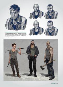 Артбук Мир игры The Last of Us Part II автор Naughty Dog