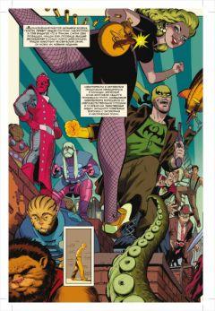 Комикс История вселенной Marvel #2 автор Марк Уэйд, Хавьер Родригес и Альваро Лопес