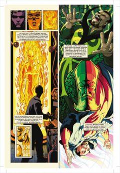 Комикс История вселенной Marvel #2 серия Marvel