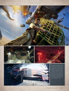 Артбук Мир трилогии Uncharted автор Naughty Dog